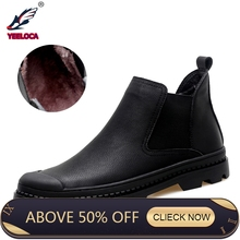 NEW Men Chelsea Boots Ankle Boots Fashion Men's Male Brand Leather Quality Slip Ons Motorcycle Man Warm High Top Sneakers mycolen new 2018 high top martin boots luxury fashion fashion leather men boots ankle motorcycle boots for male men shoe
