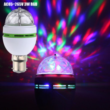 Auta Rotating Stage light  LED Lamp Party Lights B22 Base Light cotton ball lumiere mariage D25