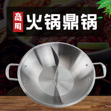 Stainless steel chafing dish commercial household two-flavor hot pot induction cooker Yuanyang soup stewpan pan induction cooker 1100w 3l non stick multifunctional electric household hot pot electric cooker heat pan fryer chafing dish suits 3 4 people
