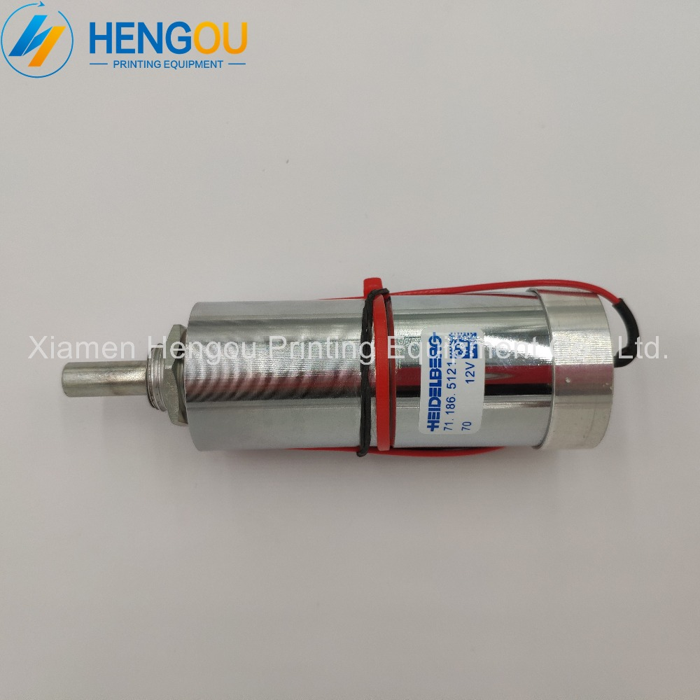 2 Pieces DHL free shipping offset SM102 CD102 machine geared motor 71 186 5121 offset spare