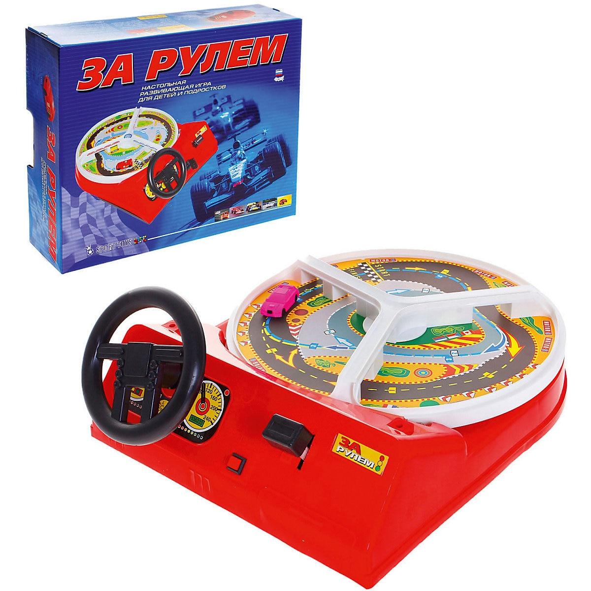 цена на Game Room omskiy zavod elektrotovarov 7766969 toys board game children's educational games roomfor boys girls