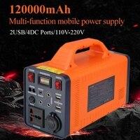 120000 мАч 444Wh 300 Вт портативный солнечный инвертор энергосберегающая батарея фонарь для кемпинга переносной мобильный источник питания