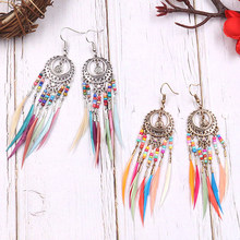 Beautiful Dangle Oval Hollow Out 7 Colour Measle Gifts Drop Earrings 1Pair Feather Golden Silver Vintage Ethnic Rainbow Colors(China)
