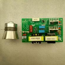 220 V/60 W/28 кГц ультразвуковой генератор источник питания Модуль ультразвуковой генератор Мощность плата преобразователя вибратор