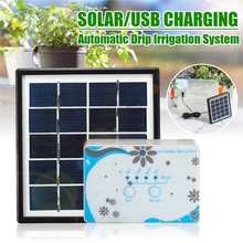 Solar energy charging Intelligent Automatic Watering Device Watering Device Succulents plant Drip Irrigation Tool Water Pump