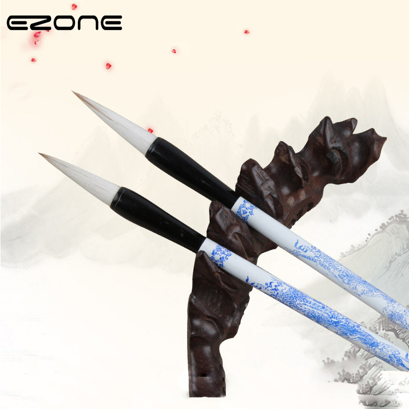 EZONE 1PC Chinese Writing Brush Blue White Porcelain Pattern Brush Chinese Calligraphy Watercolor Painting Brush Multiple Hairs