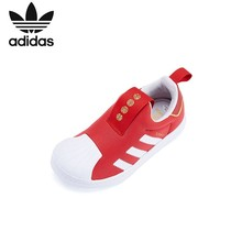 купить ADIDAS SUPERSTAR Original Kids Running Shoes Children Breathable Sports Sneakers #CQ2551 по цене 2772.64 рублей