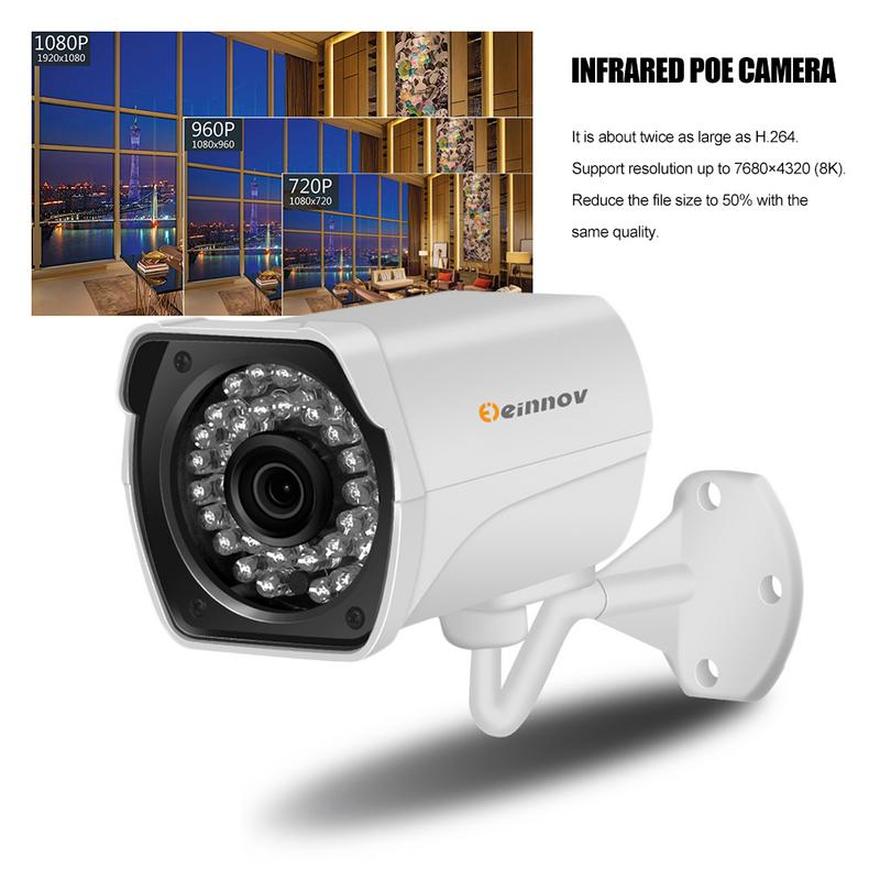 High Quality 5 Megapixel High Definition Infrared PoE Camera H.265 Outdoor Security CameraHigh Quality 5 Megapixel High Definition Infrared PoE Camera H.265 Outdoor Security Camera