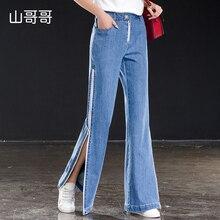 shangege_women bohemian full length high side stripe zipper loose flare wide lege washed coated lady jeansbest