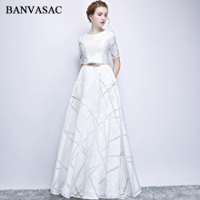 BANVASAC Elegant O Neck Satin Stripes A Line Long Evening Dresses Party Short Sleeve Metal Leaf Sash Prom Gowns