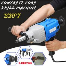 220V 2500W Diamond Core Boor Nat Handheld Beton Kernboormachine(China)