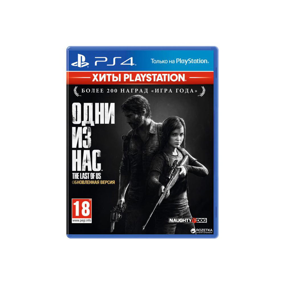 Game Deals play station One of us. Updated version (PlayStation Hits) for PS4