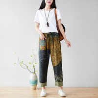 Women Loose Bleached Printed Pants Elastic Waist Loose Retro Trousers Summer Contrast Color Pants