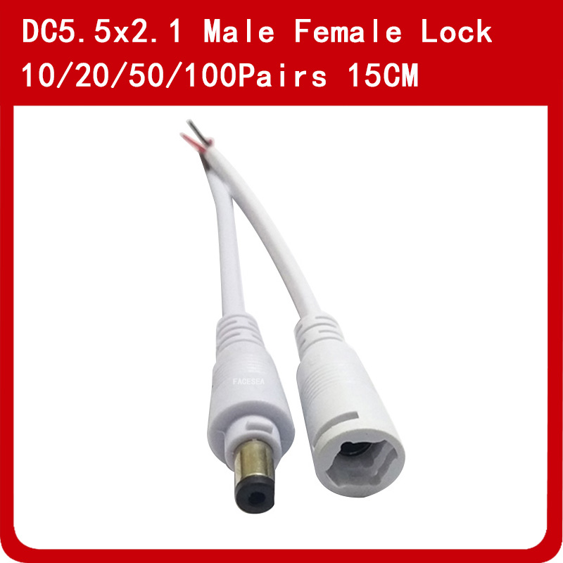10 ~ 100 Pairs DC male and female head plug line DC Power Connector Adapter lock buckle Power supply wiring connector line 24AWG Connectors     - title=