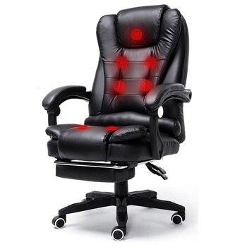 Oficina boss футболка Stoel Chaise бюро Ordinateur Sedia Ufficio кожаный Silla Cadeira Poltrona игровой массажное кресло для офиса