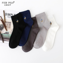 PIER POLO High Quality Mens Business Socks For Men Cotton Brand Quick Drying Black White Long Sock 5 Pairs Big Size