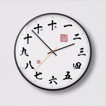 New 12/14 Inch Chinese Style Silent Clock Simple Personality Wall Modern Design Living Room Metal Retro Charts