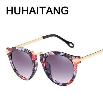 HUHAITANG Cat Eye Sunglasses Women Luxury Brand Arrow Sun Glasses Vintage Shades For Woman Sunglass Ladies Flowers Sunglases