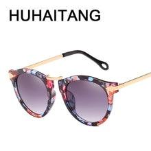 HUHAITANG Cat Eye Sunglasses Women Luxur