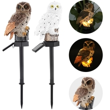 LED Solar Powered Garden Light Owl Shape Waterproof Outdoor Lawn Lamp For Home Garden Lighting 17 5cm battery powered rechargeable rgb led lampwick lighting for flower pot furniture to garden or home