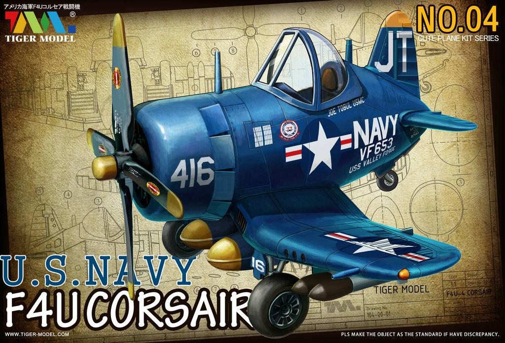 Cute Scale Tiger Model  #101   WWII US Navy F4U Corsair Fighter 1942-1945