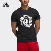 Adidas ROSE LOGO TEE New Arrival Men's Basketball T shirt Outdoor Short Sleeve Sportswear #DQ0932