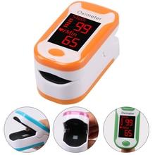 Medical Equipment Digital Finger Pulse Oximeter Saturometro Heartrate Monitor Portable LCD Oximetro de pulso de dedo Health Care