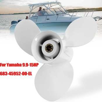 683-45952-00-EL 9 1/4x9 3/4 лодочный подвесной Пропеллер для Yamaha 9,9-15HP алюминиевый сплав 3 Лопасти 8 шлицевых зубьев белый