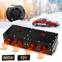 12 v 800 w Auto Termoventilatore Sbrinatore Disappannatore Hot Riscaldamento Warmer Parabrezza per interno di Veicolo riscaldatore Elettrico