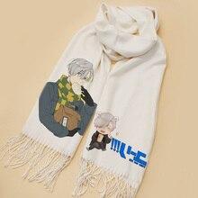 Anime YURI!!! On ICE Viktor Scarf Cosplay Soft White Warm Cute Winter Shawl Fashion
