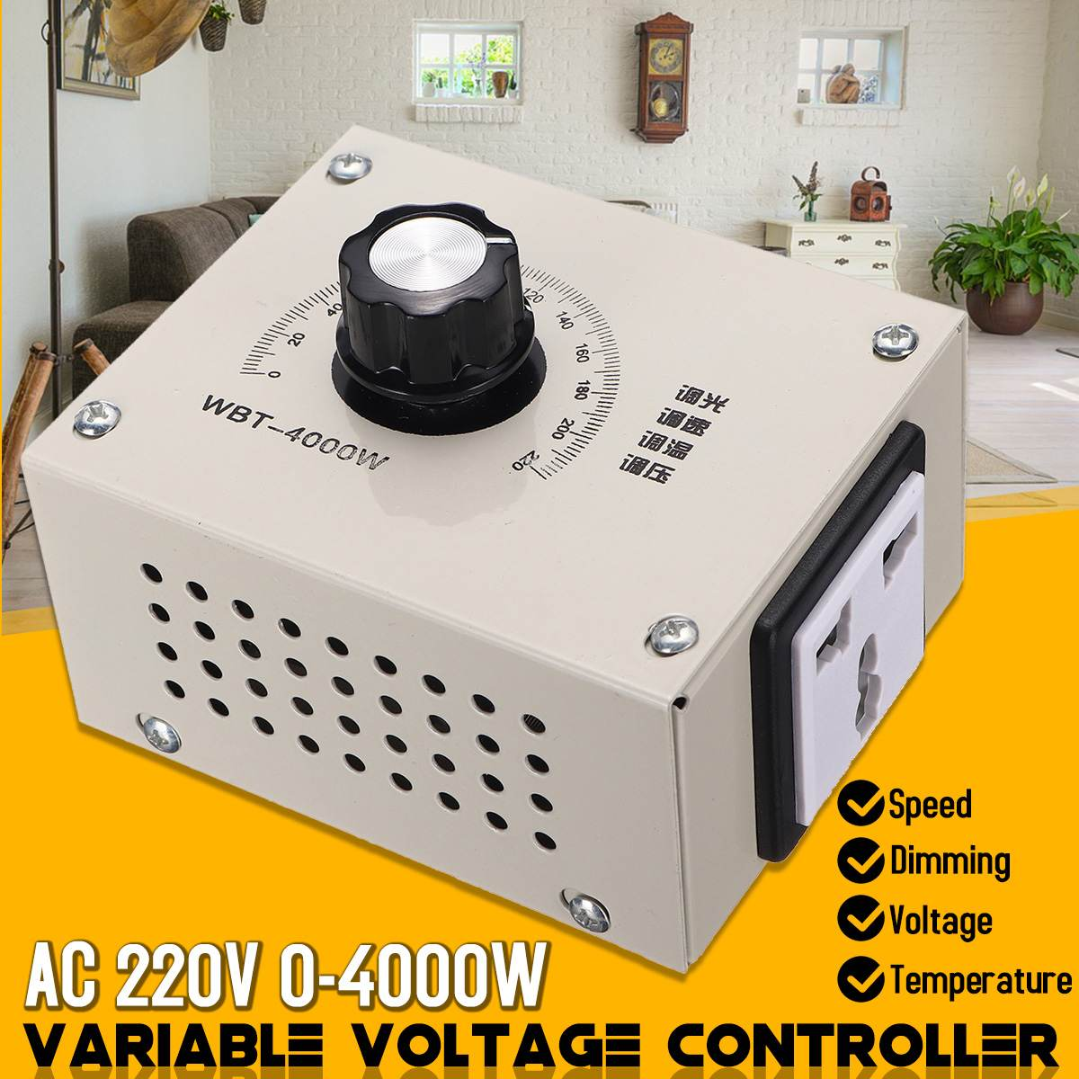 4000W AC 220V Fan motor Speed Control lights Dimmer Variable Voltage Controller
