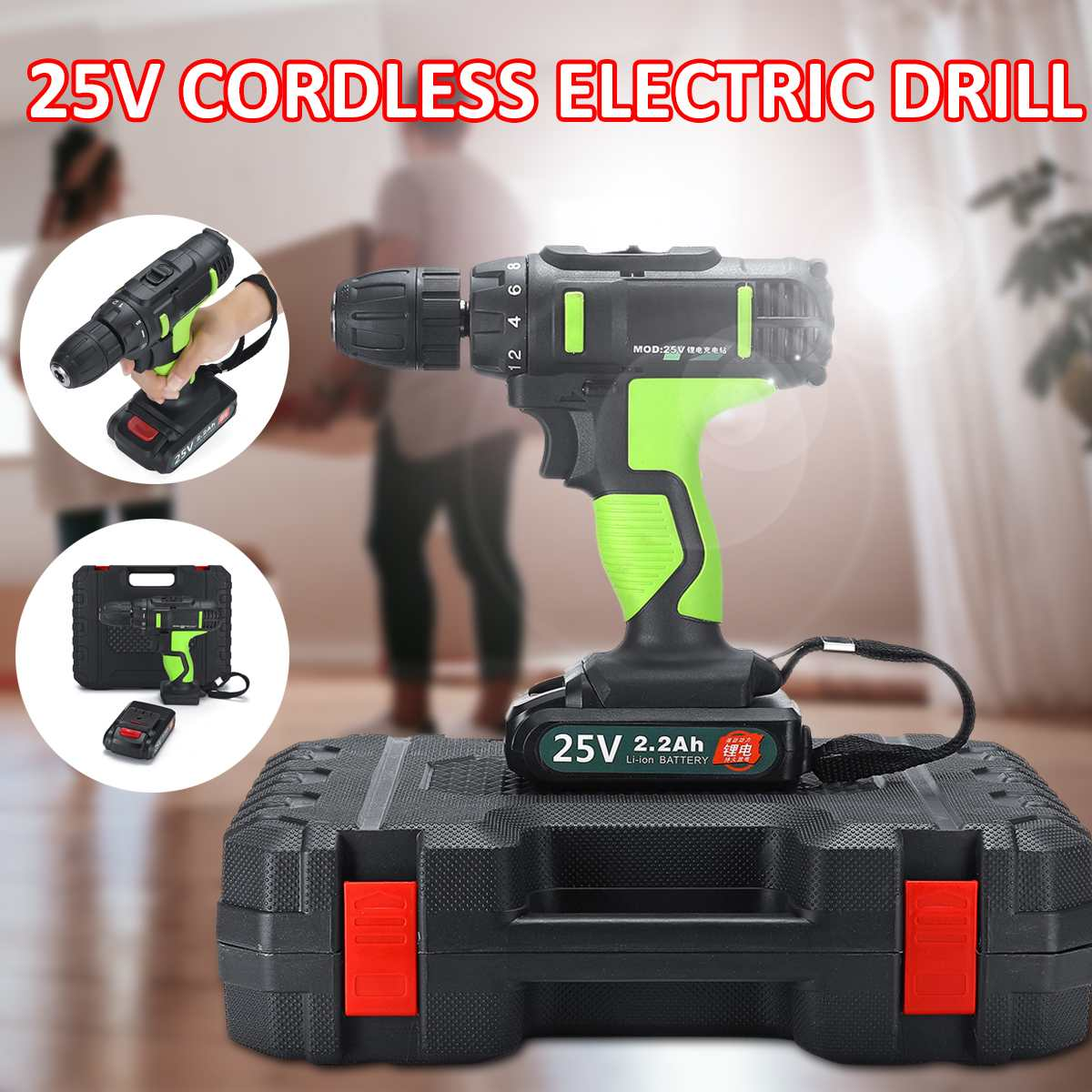 цена Electric Cordless Screwdriver 3/8 Screw Driver 1/2 Li-Ion Batteries 25V 2-Speed Electric Drill 220V Rechargeable Power Tools