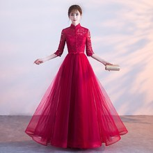 Bride Lace Traditional Chinese Wedding Gown Evening Dress Long Girls Cheongsam Red Qipao Dresses Womens Clothing Robe Orientale