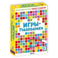 """Карточки Робинс """"Игры-головоломки"""""""