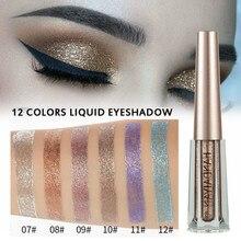 HANDAIYAN Liquid Glitter Eyeshadow Glow Eye Shadow Waterproof Long-lasting Shimmer Makeup Pigment