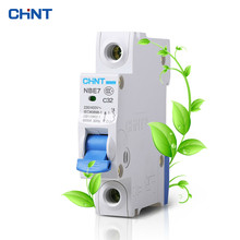 CHINT Miniature Circuit Breaker Home Air Switches Circuit Protector NBE7 1P 32A Air Switch C32 Mcb original miniature circuit breaker idpna vigi c16a 4 5 6ka