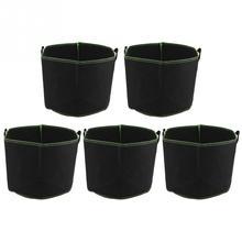 Мешки для растений 10 галлонов сумки для выращивания растений изысканные утолщенные растения горшки для сада балкона