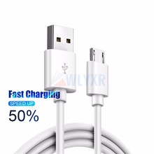 New Micro USB Cable 2.4A Fast Charge USB Data Cable for Huawei Samsung Xiaomi Tablet Android USB Charging Cord Charger Cable new usb download data cable for sokkia total stations