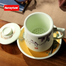 Jindezhen Ceramics Multi-Color Teacup Bring Cover Dish Filter Screen To Work Office Cup