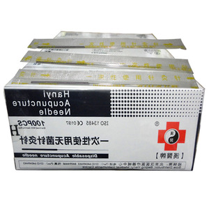 Hanyi Sec disposable acupuncture needle 100 pieces a box Individual packaging