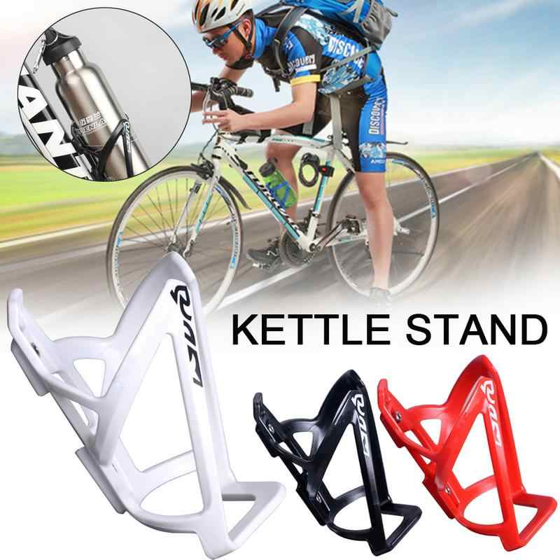 Plastic Road Mountain Bicycle Bike Water Bottle Holder Drink Cup Stand Cage Rack