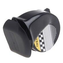 Универсальный водостойкий громкий вентилятор Улитка рог сирена 130Db для 12 В Грузовик Мотоцикл