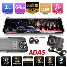 Anytek T900+ 9.66 Inch Touch Car Rearview Mirror DVR Camera 1080p+1080p ADAS WDR Dash Cam Driving Recorder Full Screen