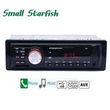 1Din 12V Auto Radio Classic FM Retro Radio Player Bluetooth Stereo MP3 USB SD Fahrzeug Player U disk plug in Radio DVD Maschine Neue