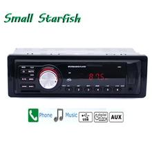 1din 12 v 자동차 라디오 클래식 fm 레트로 라디오 플레이어 블루투스 스테레오 mp3 usb sd 차량 플레이어 u 디스크 플러그인 라디오 dvd 기계 새로운