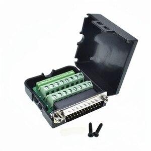 Коннектор DB25 D-SUB штырьковый клеммный порт пластиковая крышка кабеля для передачи данных 232/485/422 гайка