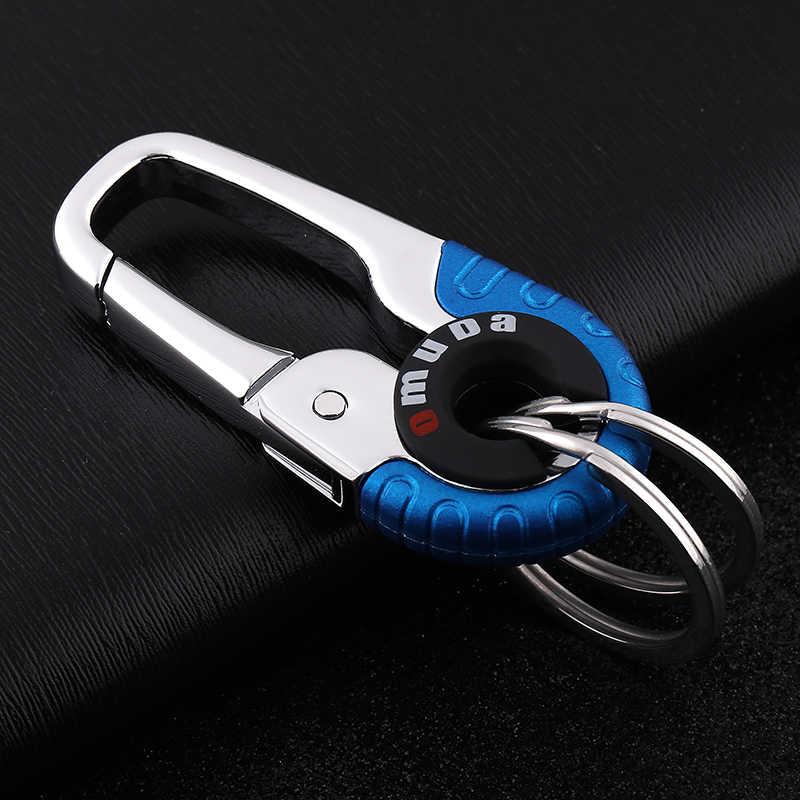 Металлический декор брелок для ключей Автомобильный ключ брелок кольцо подарок на день рождения для мужчин Для женщин Четвертое июля подарок Цвет выбирается в случайном порядке