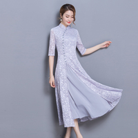 2019 New Ao Dai cheongsam folk style vietnam lace auspicious graceful stand collar elegant Women Dress Traditional Chinese
