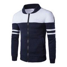 Весна осень мужские куртки для гольфа полосатые Лоскутные приталенные куртки для мужчин повседневная спортивная куртка мужская спортивная одежда топы