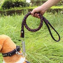 120cm High Quality Leather Leash Large Dogs Traction Rope Dog Collar Pet Belt Hand Weaving Round Set